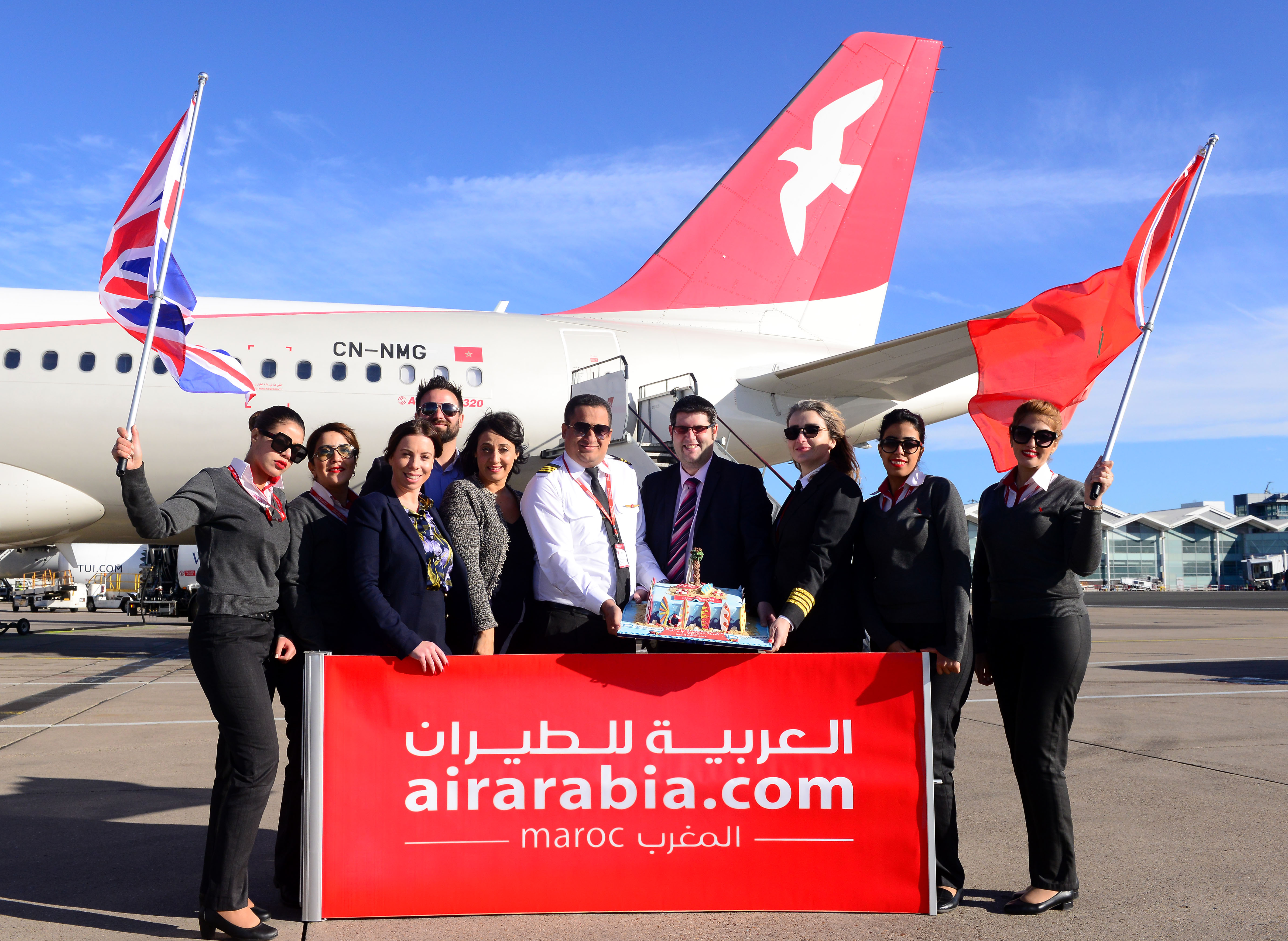 Air arabia maroc celebrates first ever direct service from tom screen acting aviation director said officially welcoming air arabia maroc to birmingham airport for the first time ever is fantastic m4hsunfo